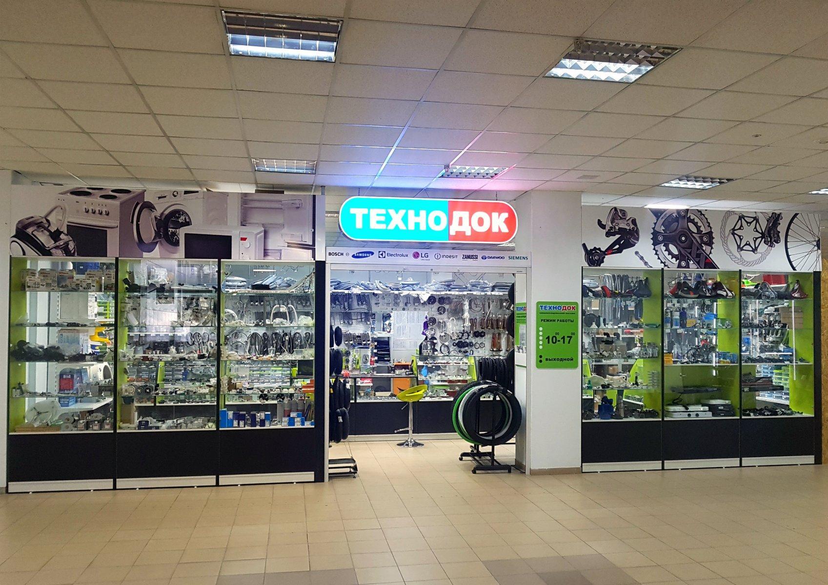 Спецтехника магазин барнаул южный город таганрог пассажирские перевозки